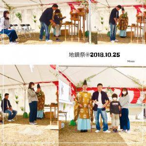 宇和島市で新築🏠T様ファミリー地鎮祭⭐️