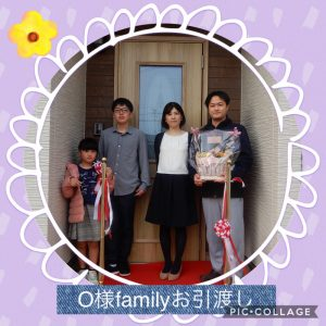 ✿O様familyお引渡し✿