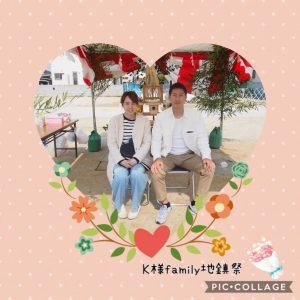 K様family地鎮祭🌷