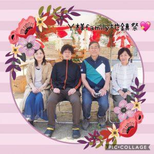 Y様family , H様family地鎮祭😊🏠✨