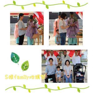 S様family地鎮祭😊🌱