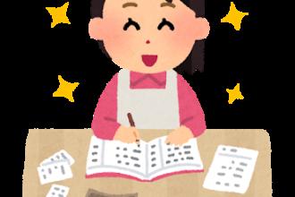 【増税キャンペーン!!💰】消費税が上がってもお得!!資金セミナー開催!!【二店舗合同】