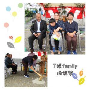 T様family地鎮祭🏠🍀