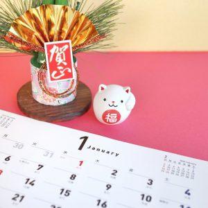 【新春初イベント💖】お正月限定イベント開催します🎍