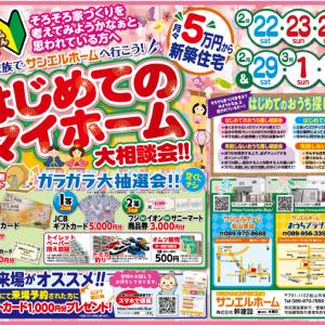 予約でギフトカード1,000円分プレゼント🎁✨【松山店舗】
