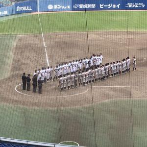 大学野球⚾
